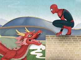 送给电影主创的作品《蜘蛛侠在中国》