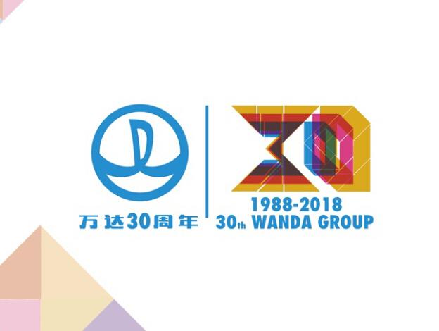 万达30周年logo图片