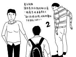 #100个路人甲乙丙丁1-3