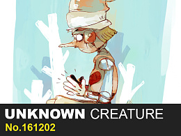 UNKNOWN CREATURE No.161202