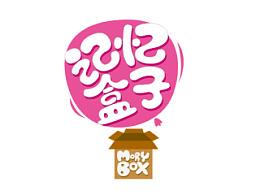 2013年logo整理