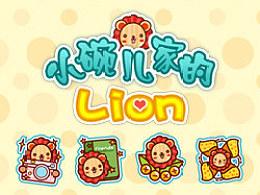 小碗儿家的lion-狮子座