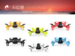 小型四旋翼飞行器设计