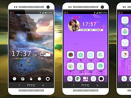 HTC手机界面设计