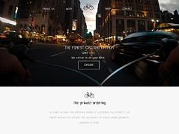 复古自行车 单页网站。