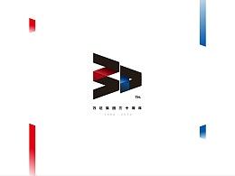 万达30周年庆logo设计方案