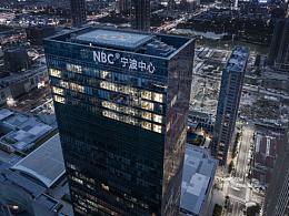 宁波中心NBC 建筑空间案例