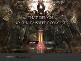游戏网页设计