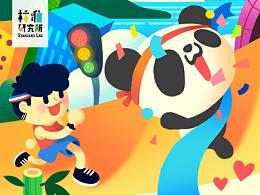 熊猫TV一周年视觉插画海报+登录界面插画