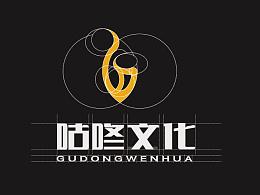 咕咚文化 企业logo 飞机稿 标志