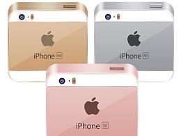 临摹练习-icon-iphone se