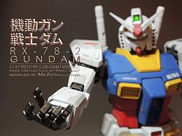 PG RX-78-2 Gundam元祖高达 喷涂作品