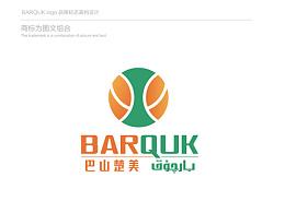 Barquk LOGO设计