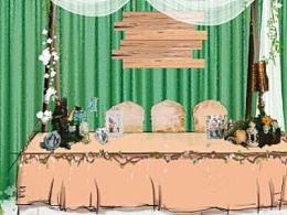 户外森系婚礼手绘设计