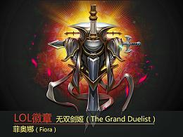 lol英雄徽章(6):无双剑姬(The Grand Duelist)——菲奥娜(Fiora)