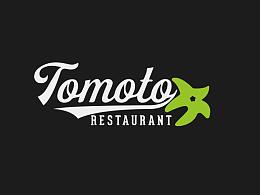 番茄餐厅 标志设计