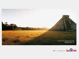 探索世界只需一步