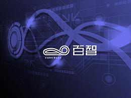 百度无人汽车(百智logo)舒逸乘驾·智在安全