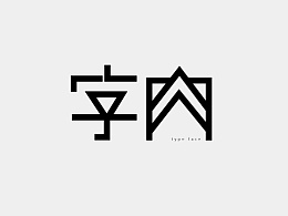 logotype_2015-vol.1