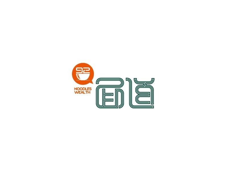 92面道-字体设计图片