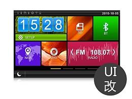 车载UI UI2升级版
