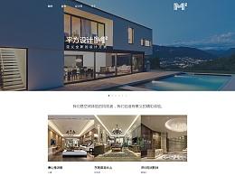 平方设计网页UI