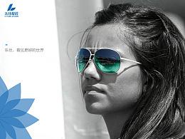 乐仕眼镜 - 品牌LOGO设计