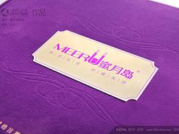 床垫画册设计-蜜月岛-(床垫软床文案印刷工艺)