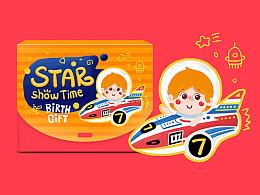 Star·Baby卡通定制诞生礼 包装设计