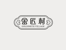 近期的logo整理