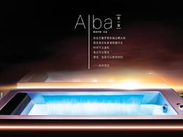 Roca-如沐诗浴 Alba系列