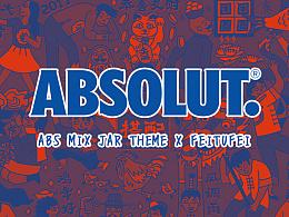 ABSOLUT新年转运混酒器系列包装插画