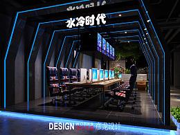 网咖设计 深圳店