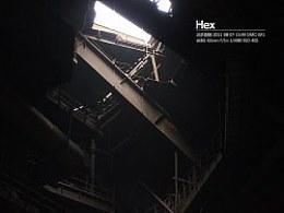 家远处的工厂-HEX's首钢