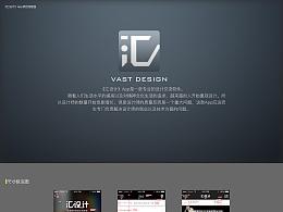 汇设计—专业的在线学习设计类APP