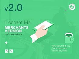 ELEPHANT MERCHANTS APP DESIGN