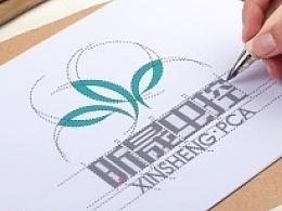 昕晟虫控标志设计提案