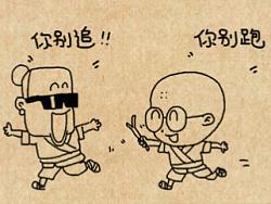 小明漫画——农夫与和尚