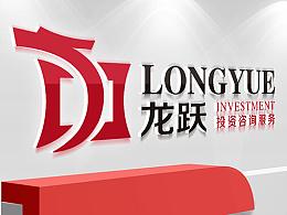 山西太原晋中龙跃品牌logo设计