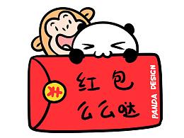画的公司熊猫表情