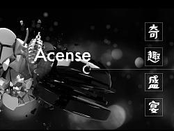 【ACENSE】2016 SW 发布会 开场视频