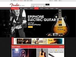 Fender吉他行