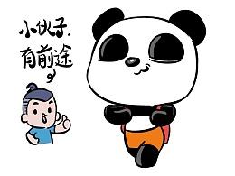 """""""七夕""""跟你有关系吗?---酷卡文化"""