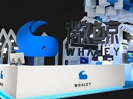 微鲸家电展设计