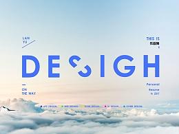 DESIGN  2015-2017作品集