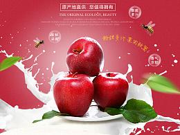 苹果详情页