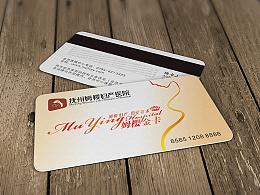 医疗卡 会员卡钻石卡 VIP卡设计