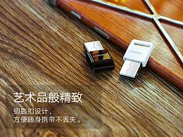 USB蓝牙适配器
