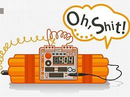 【临摹】扁平插画404