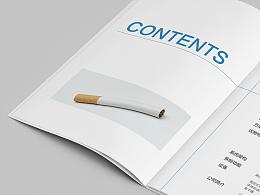 科技/电子类公司企业画册-RFID技术烟草防伪追溯